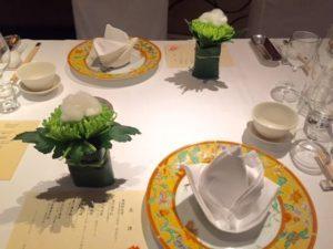 秋の旬料理と日本酒を楽しむ夜会&プチ講演 @ 美命の会所