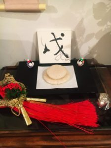 初詣は氏神さまへ 信仰神詣では松の内以降に