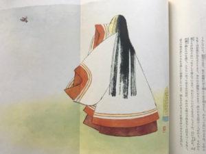 読まずして学ぶ「源氏物語」講座 @ 美命の会所