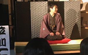 伝統芸能とお寿司を味わう〜落語 @ 美命の会所