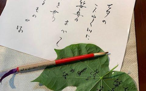 梶の葉から笹の葉へ